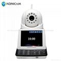 家用网络高清可视对讲监控摄像机 1