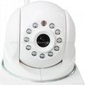 家用网络高清可视对讲监控摄像机 4