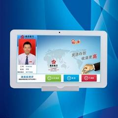 北京多媒體服務點評器