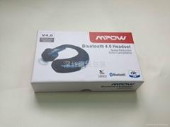 藍牙耳機多功能包裝盒