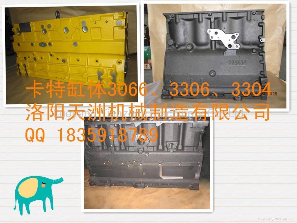 1N3576 卡特3306发动机缸体 5