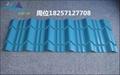 彩鋼壓型板 1