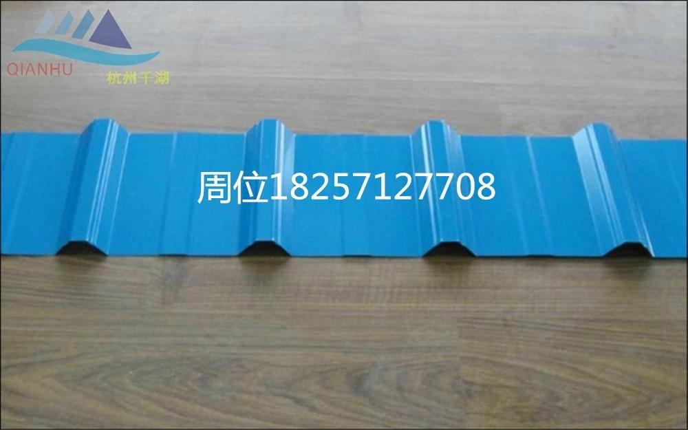 彩鋼壓型板 2