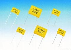 CL21B  金屬化聚酯薄膜介質盒式固定電容器
