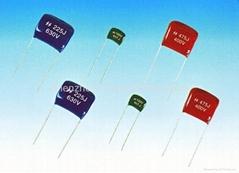 CL21  金属化聚酯薄膜介质固定电容器(MEF)