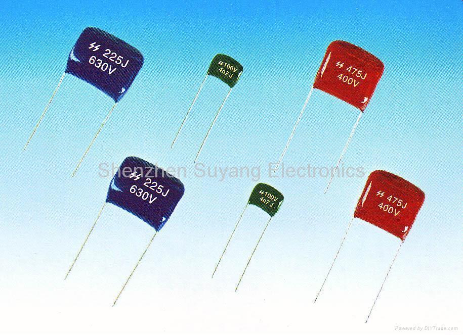 电子电度表用交流降压金属化聚丙烯电容器 1