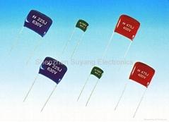 電子電度表用交流降壓金屬化聚丙烯電容器