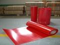聚酯薄膜复合围板