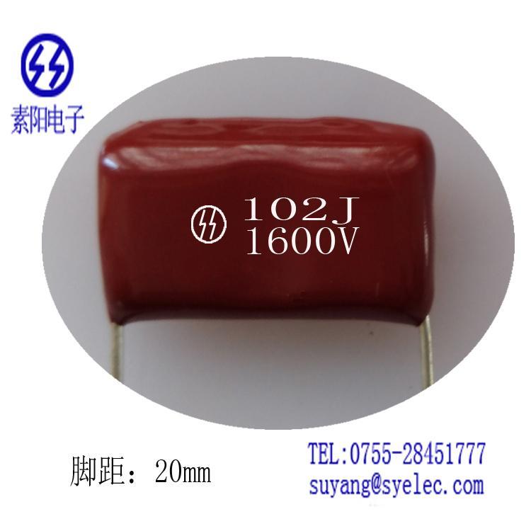 CBB21  金属化聚丙烯薄膜介质固定电容器(MPP) 2