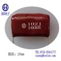 CBB21  金屬化聚丙烯薄膜介質固定電容器(MPP)
