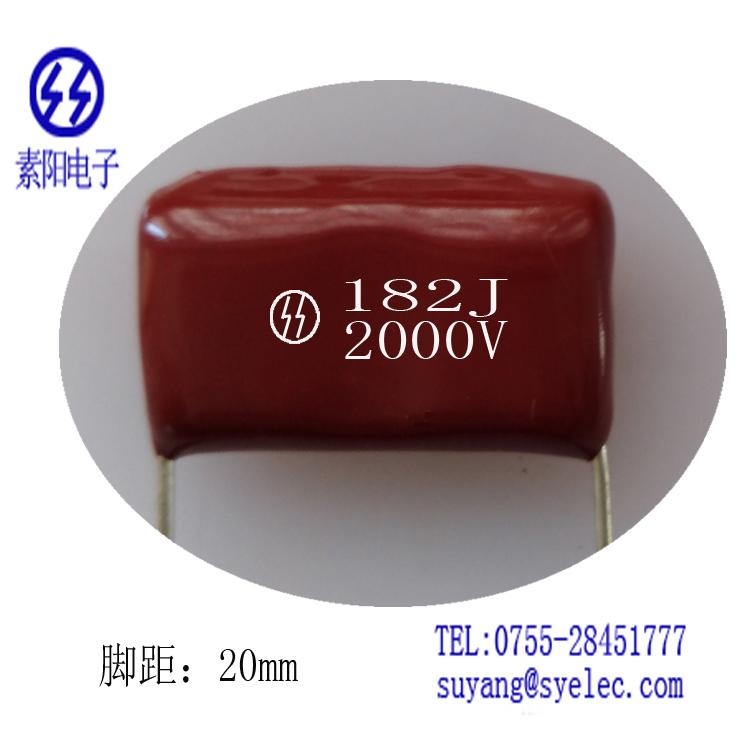 CBB21  Metallized Polypropylene Film Capacitor(MPP Ser.) 3