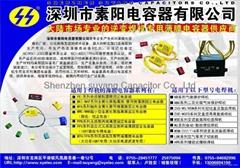焊機專用薄膜電容器
