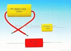 CBB20金屬化聚丙烯薄膜軸向電容器(MPA)