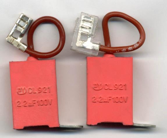 CL921金属化聚酯薄膜汽车电机专用电容 1
