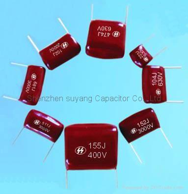 无极灯专用全系列薄膜电容器 2