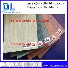 Advanced vertical blinds