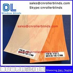 Jacquard Vertical Blind Slat