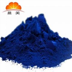 酞菁藍顏料