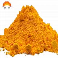 有機橙黃顏料