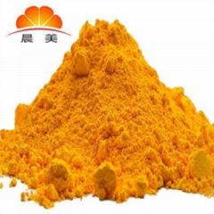 有機橙黃色粉