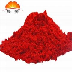 PVC管材用大紅色粉