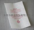 珍珠棉袋 1
