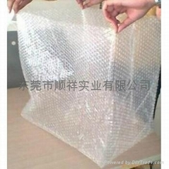 Bubble bag square bag