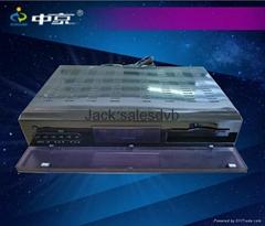 FTA DVB-S2 Star Track 2016 Plus