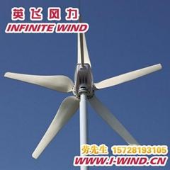 1600W永磁風力發電機
