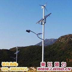 60W風光互補路燈