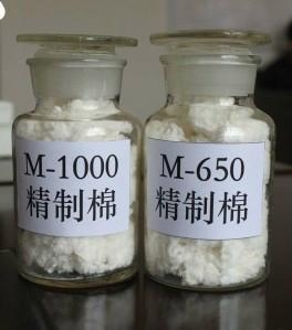 Refined cotton M series ETHER CELLULOSE GRADE 1