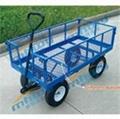 Garden tool cart 1