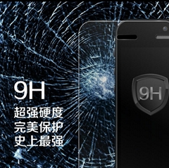 9H 0.3mm Ultrathin Tempered Glass Screen Protective Film for Apple Samsung
