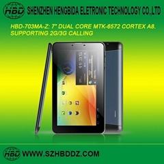 HBD-703MA-Z 7 寸雙核3G通話平板電腦