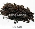 Liubao tea