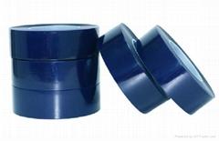 藍色PVC保護膜
