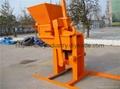 manual compressed earth brick machine block machine for sale