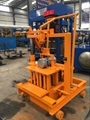 QMR2-45 mobile movale hollow block making machine