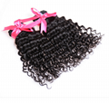 wholesale black color brazilian virgin remy hair false hair,brazilian kinky curl 3
