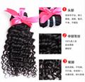 wholesale black color brazilian virgin remy hair false hair,brazilian kinky curl 4