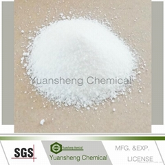 99.0% Min. Purity Gluconic Acid Sodium Salt