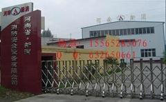 河南省新消消防安全設備有限公司