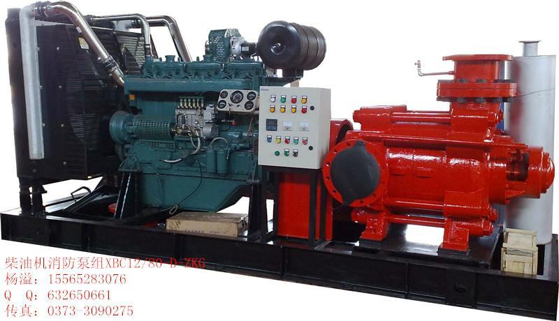 XBC柴油機消防泵組 1