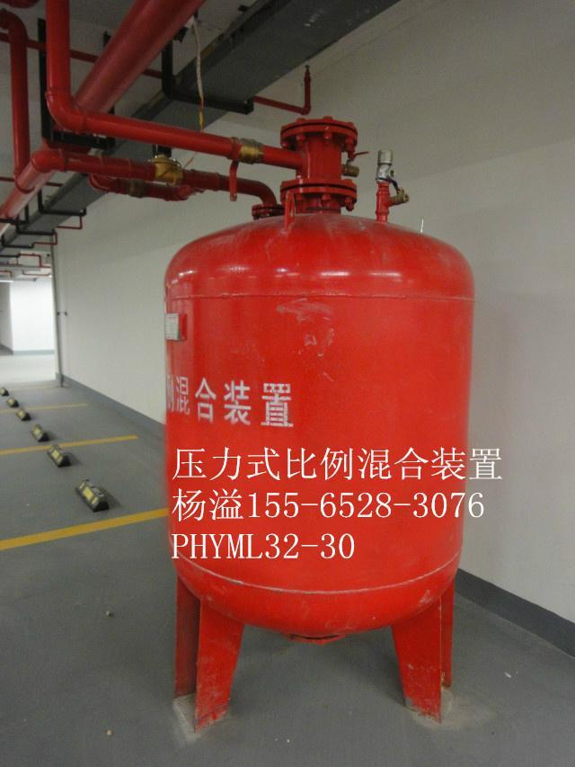 PHYM壓力式比例混合裝置 1