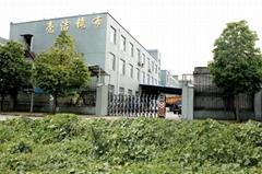 台州市亮洁超细纤维织品有限公司