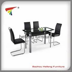1+4 diningroom set
