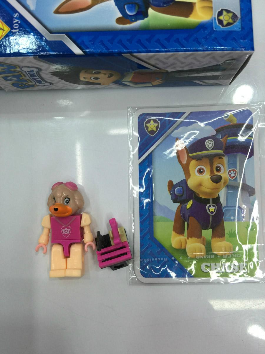 Paw patrol builable figure capsule toy 1