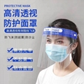 Clear Double Anti-Fog Face Protection Face Mask Field Transparent
