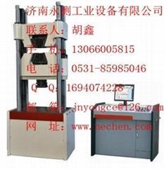 WAW-1000D微機控制電液伺服式萬能試驗機