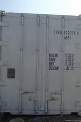 second hand reefer container
